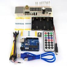Базовый стартовый набор Arduino